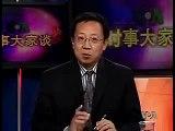 2008-06-19 美国之音新闻 Voice of America VOA Chinese News