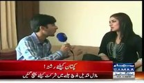 Qandeel Baloch Reached Lahore Jalsa To Propose Imran Khan