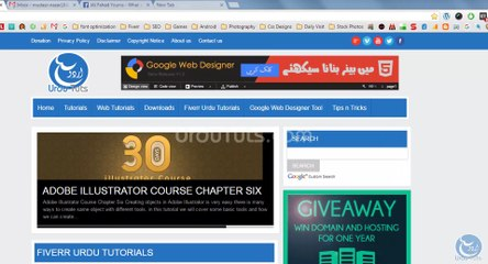 What Are The Things Which Make Websites Slow Urdu Tutorial