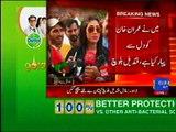 Qandeel Baloch in PTI Jalsa for Imran Khan