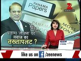 See What Indian Media Is Telling About Nawaz Sharif