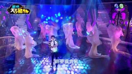 天王豬哥秀 20160501 Part 1