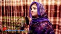 Pashto New Song 2016 - Gul Ranga Kashmala Gul New Song Coming Soon 2016 HD