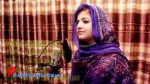 Gul Ranga Kashmala Gul Pashto New Song Coming Soon 2016 HD