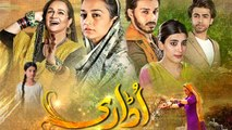 Udaari Episode 4 HD Full Hum TV Drama 01 May 2016 - Latest and new Episode Udaari Hum Tv Drama -  HUM TV Drama Serial I Hum TV's Hit Drama I Watch Pakistani and Indian Dramas I New Hum Tv Drama