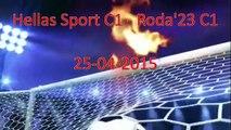 Hellas Sport C1   Roda'23 C1  25 04 2015