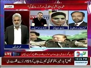 Live With Nasrullah Malik  1st May 2016