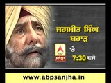 Jagmeet Singh Brar on ABP SANJHA@7.30PM
