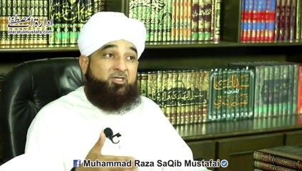 Tilawat-e-QURAN ki Fazilat