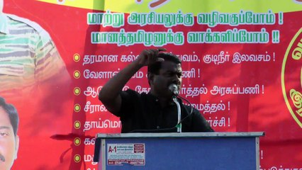 HD 28-4-2016 பொன்னமராவதி பொதுக்கூட்டம் - சீமான் எழுச்சியுரை _ Seeman Speech Ponnamaraavathi