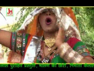 Malan Ki Chhori // Most Famous Rajasthani Song //  Mamta Bajpai // DJ Song