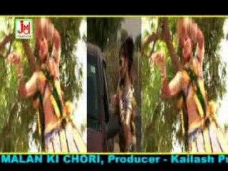 Manne Aaj Sasre Jana Se    New Rajastani Hit DJ Song    Mamta Bajpai    HD Song