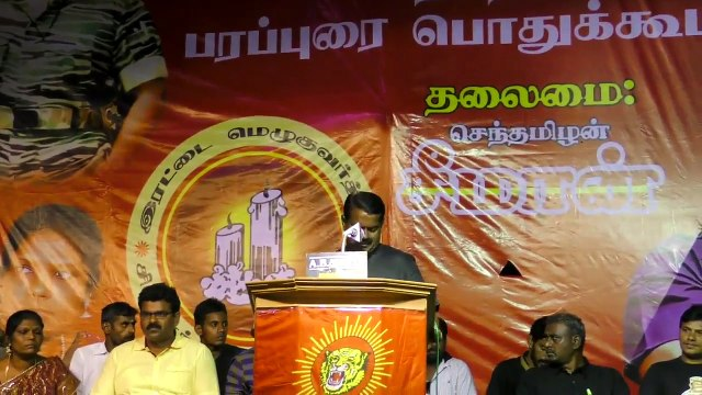 HD | 28-4-2016 - வடமதுரை சீமான் உரை | North Madurai Seeman Speech - 28 April 2016