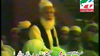 Zia-ul-Ummat Sheikh Pir Muhammad Karam Shah Al- Azhari (DBA) - Must Watch Speech