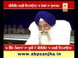 Jathedar of Sri akal takhat sahib welcmes decision in Pilibheet Fake encounter case