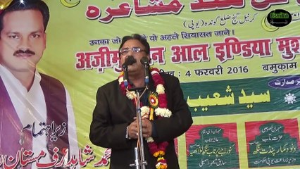 Ek Jaisa Hee Kafan Hai अमीरों गरीब का _ Urdu New Shayari Video _ All India Mushaira