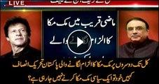 Will PTI go for political reconciliation ?