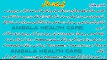 Pait Ke Dard Ka Asan Gharelu Ilaj | How to Release Stomach Pain