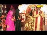 Bhojpuri Devi Geet - Kahe Na Ailu | Ye Sakhi Chala Chali Bidyanchal Nagariya Ke Dham