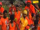 Bhojpuri Kawar Bhajan - Jaib Baba Ke Nagari |  Anjali Bhardvaj, Ruchhi Raj