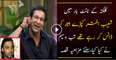 Waseem Akram Sharing Funny Incident Of Shoaib Akhter Happend In Calcutta
