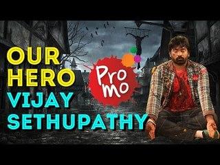 Vijay Sethupathi - Future Of Tamil Cinema | Promo | Latest Movie Updates