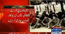 Indo-Pak War 1965 Indian Army Crushed by Pakistan Army 1800 Square Miles Captured   - Pakistan Army