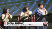 President Park attends cultural events in Tehran