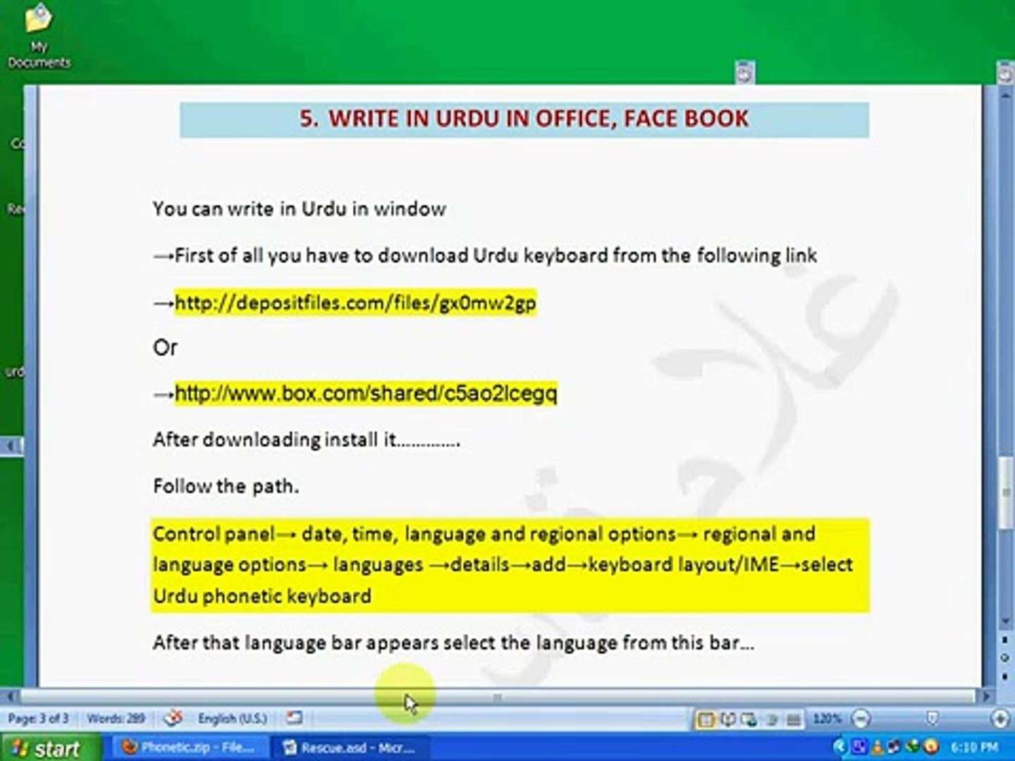 Write Urdu In Microsoft Office - Computer Trick