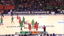 Finale Coupe de France 2016 / Asvel - MSB : 75 - 88