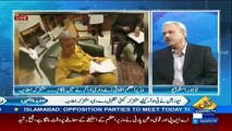 Arif Hameed Bhatti Appreciated Bilawal bhutto - Must Watch