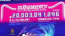 Alibabas Singles Day worlds biggest cyber shopping event