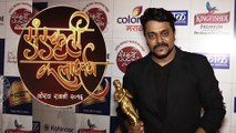 Amit Raj Receives Best Music Director Award For Mitwaa At Sanskruti Kaladarpan 2016