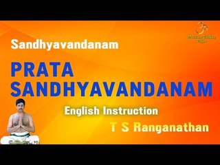 Sandhyavandanam Resource | Learn About, Share and Discuss