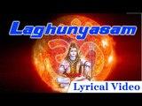 Laghunyasam with Lyrics | Rudram and Chamakam | Maha Shivaratri Special | By T S Ranganathan