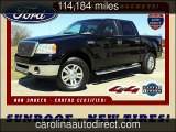2008 Ford F-150 Lariat Used Cars - Mooresville ,NC - 2016-03-15