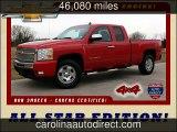 2011 Chevrolet Silverado 1500 LT Used Cars - Mooresville ,NC - 2016-03-03