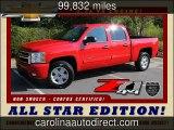 2011 Chevrolet Silverado 1500 LT Used Cars - Mooresville ,NC - 2015-10-16