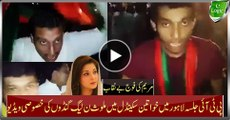 Exclusive Video of PMLN Goons in PTI Jalsa Lahore Who Were Involved In Ladies 'Scandel'