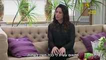 משפחה שולטת - עונה 3, פרק 14