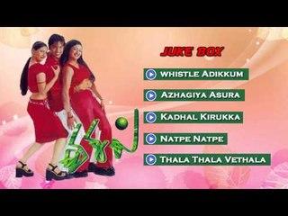 Whistle Tamil Movie JukeBox