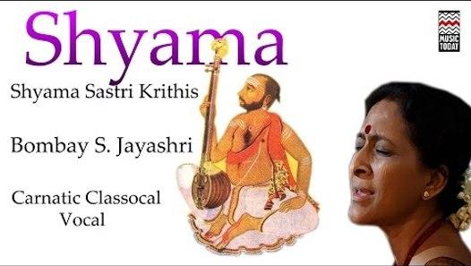 Shyama Sastri Krithis | Audio Jukebox | Vocal | Carnatic