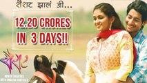 Sairat Box Office Collection   Nagraj Manjule   Akash Thosar & Rinku Rajguru   Marathi Movie 2016
