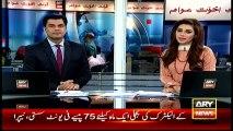 Headlines 1300 - 4th May 2016 - ARY News