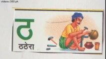 Learn Hindi through Urdu lesson.22 By Nihal Usmani