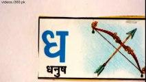 Learn Hindi through Urdu lesson.28 By Nihal Usmani