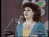 WARDA : Alouli Ahl el Hawa 83 قالوا لي اهل الهوى