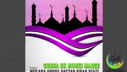 Molana Abdul Sattar - Gussa Ek Mouzi Marze