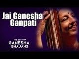 Jai Ganesha Ganpati   Ashwini Bhide Deshpande   ( Album: The Best Of Ganesha Bhajans )