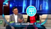 20160504 大王小王